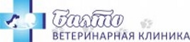 Ветклиника в Боровске